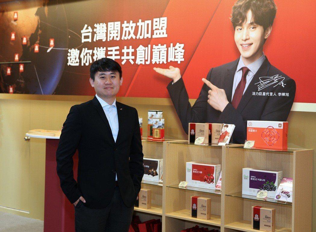 正官庄營業部副理崔俊永表示:「正官庄是擁有傳承120年的全球綜合保健食品品牌,希...