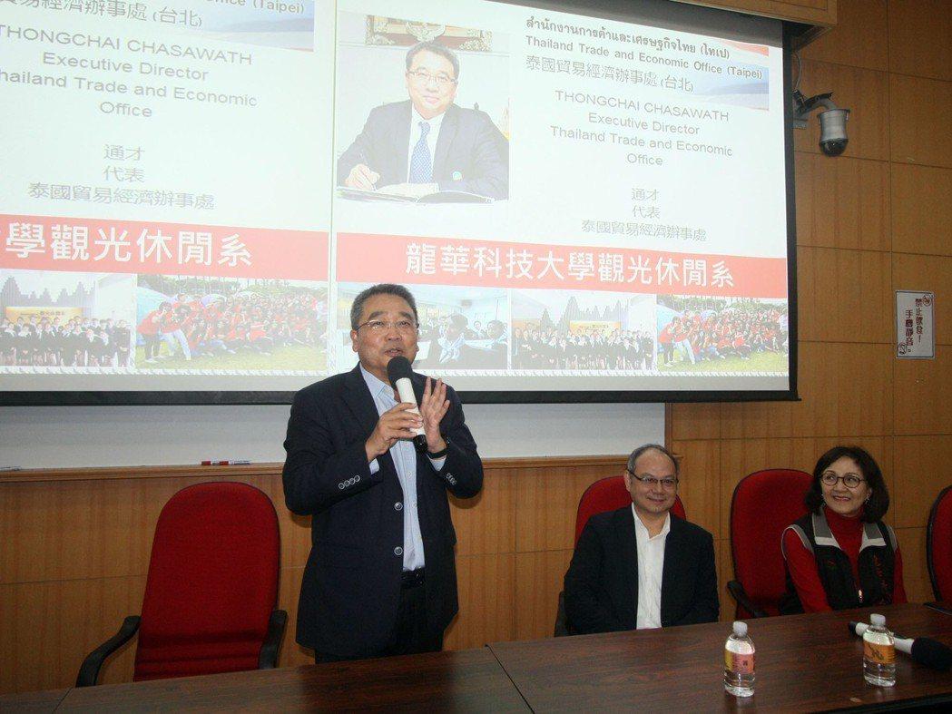 泰駐台經貿代表通才向師生暢談目前泰官方在觀光政策上的最新發展方向。龍華科大/提供