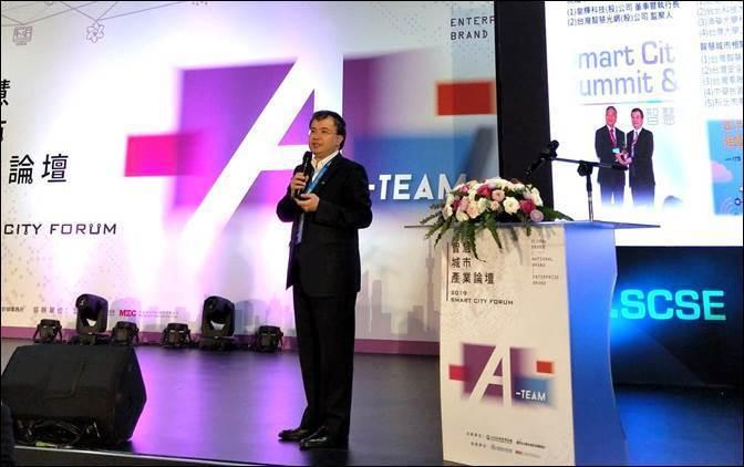 圖一、皇輝科技股份有限公司執行長張智強出席「2019智慧城市產業A-Team論壇...