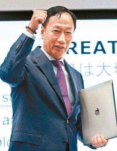 鴻海董事長郭台銘。報系資料照