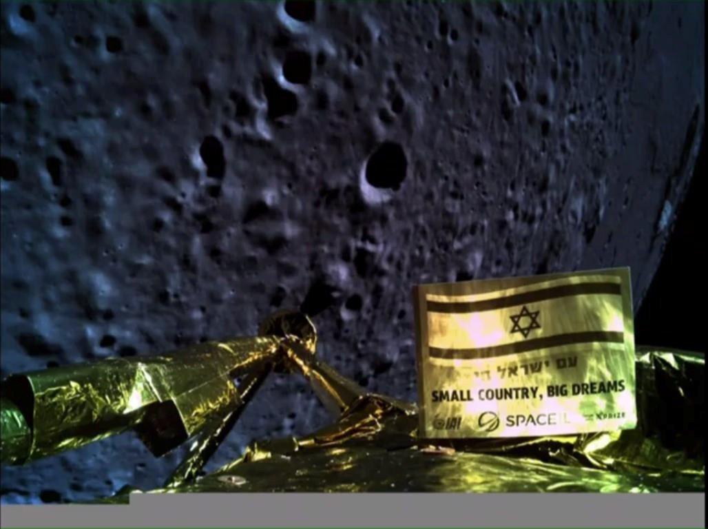 以色列月球登陸器「創世紀號」11日準備在月球降落前故障,最後高速墜毀於月球。路透