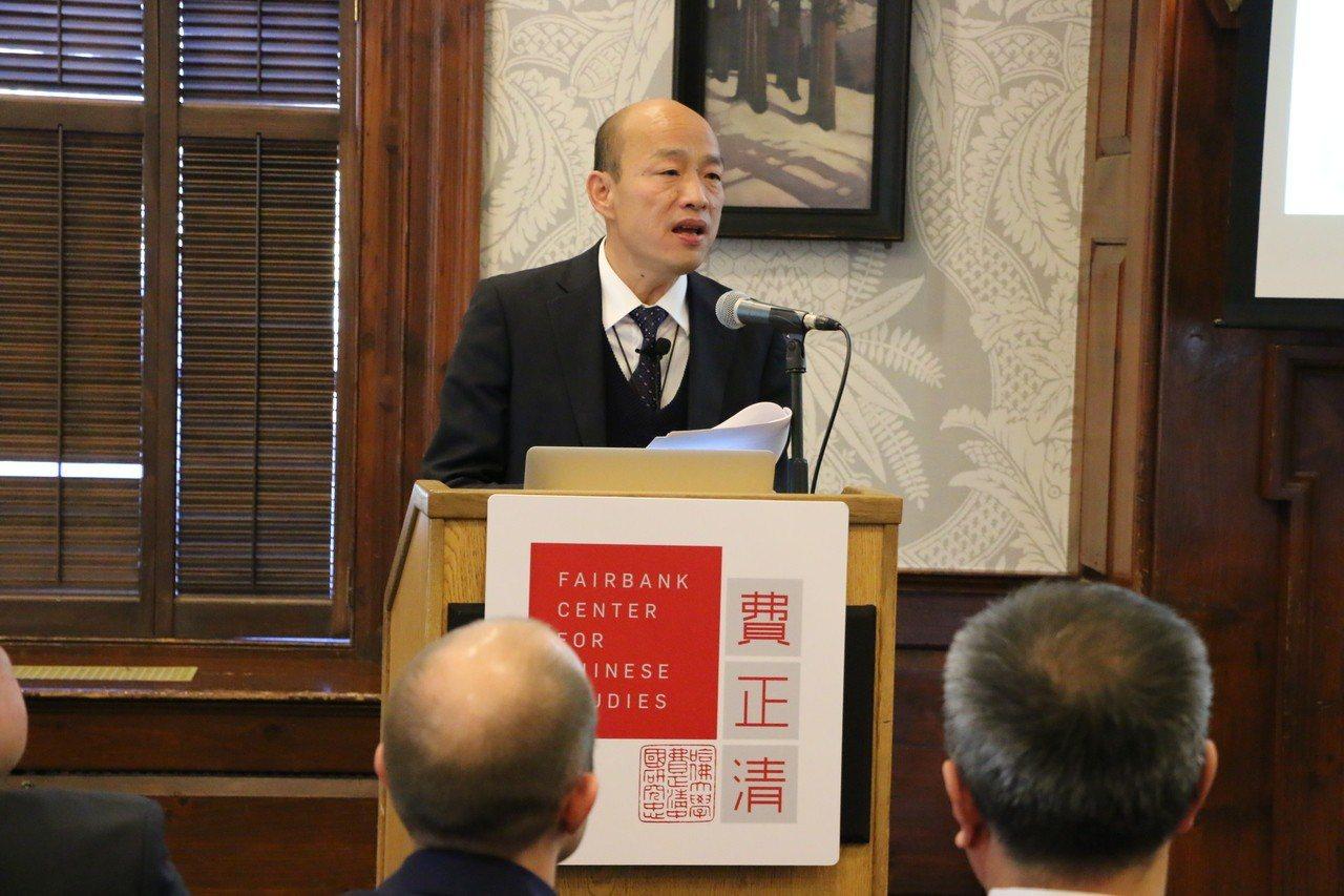 韓國瑜自我解嘲說「土包子進哈佛,作夢都想不到」。高雄市政府/提供