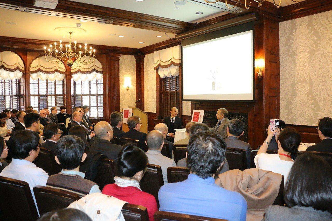高雄市長韓國瑜美東時間11日下午到哈佛大學有一場閉門式演講及座談,韓以「The ...