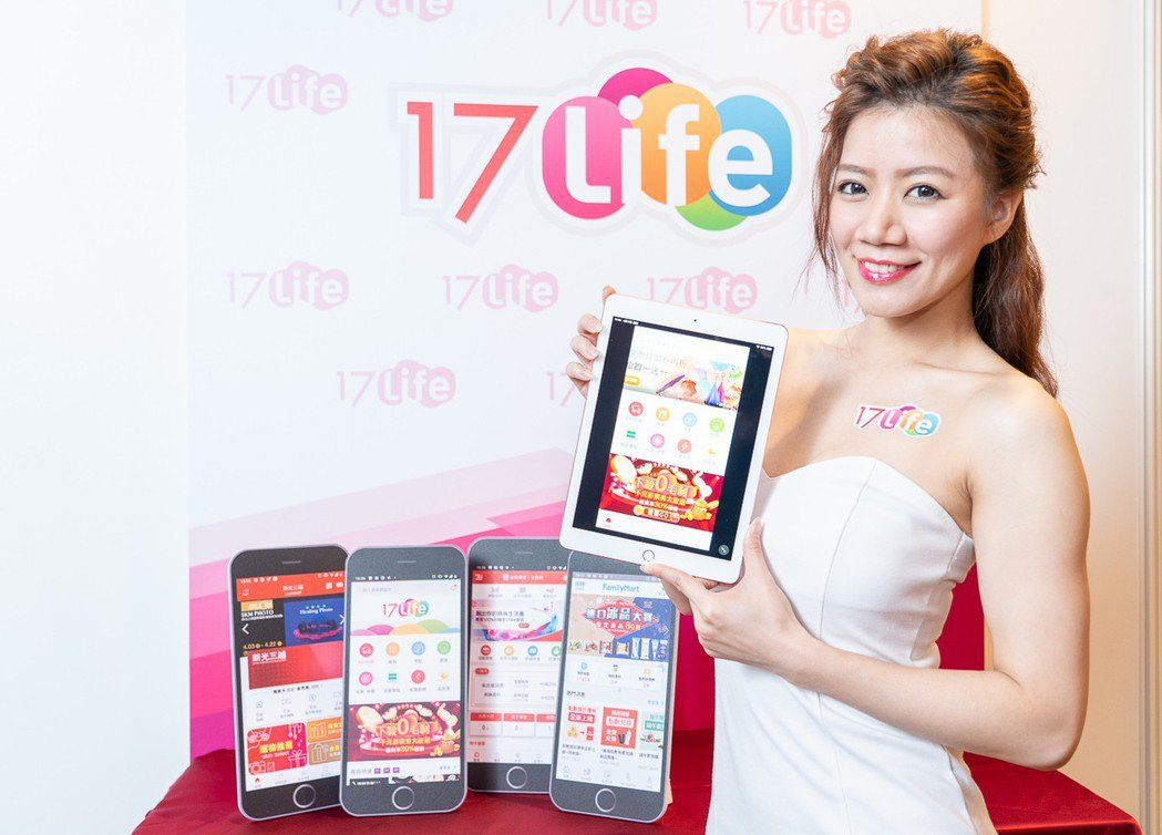 康太數位化身數位轉型推手,橫跨超商、百貨到金融產業,打造品牌服務App。圖/17...