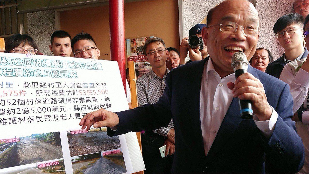 行政院長蘇貞昌大方表示,今天到嘉義縣有帶紅包。記者卜敏正/攝影