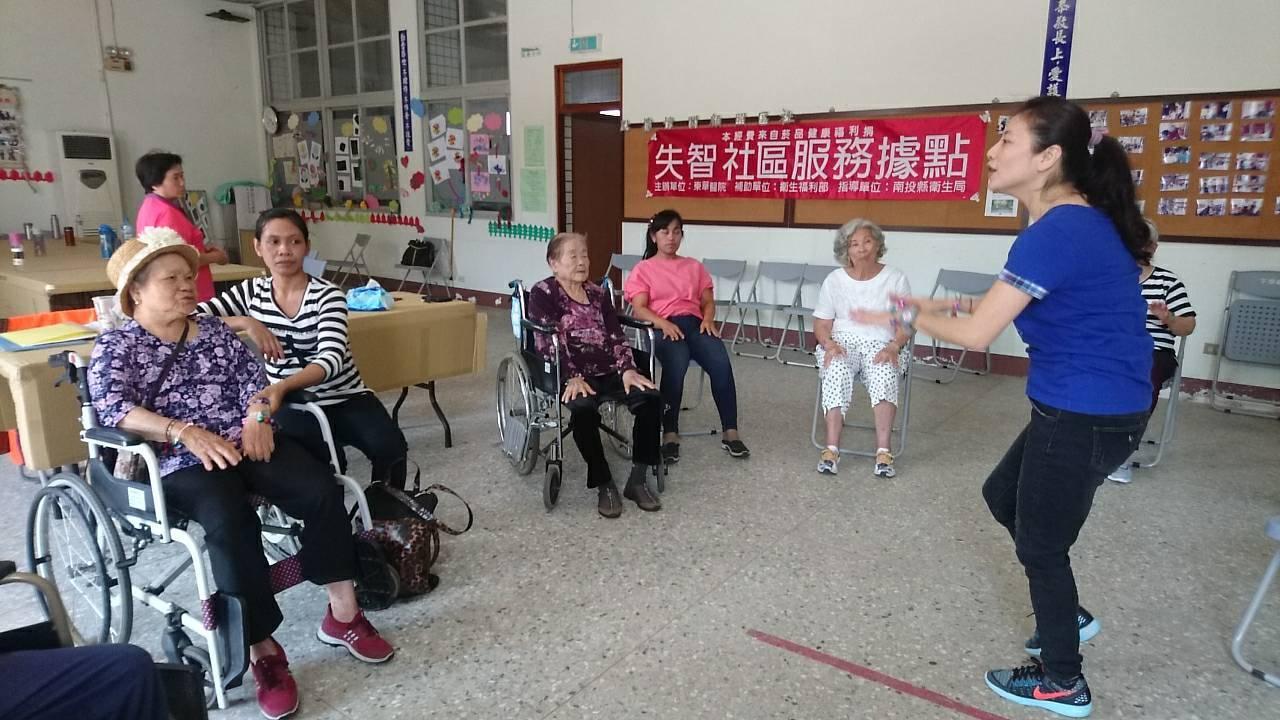 竹山東華醫院開辦失智服務據點,阿公、阿嬤每天上課唱歌、跳舞,失智情況改善。圖/東...