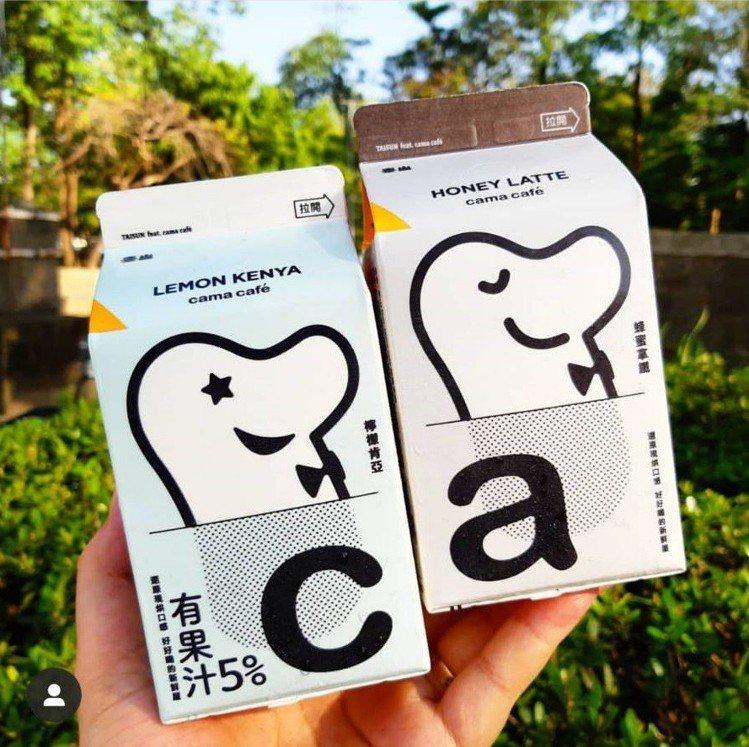 網友嘗鮮「檸檬肯亞」、「蜂蜜拿鐵」。圖/IG@jyun791004 提供
