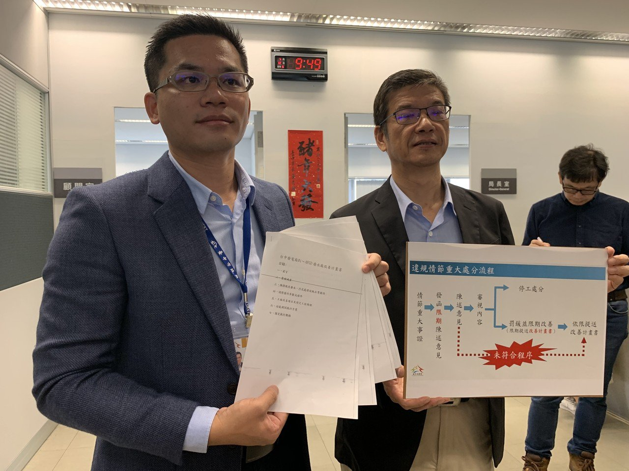 台電表示,「若停工對穩定供電的影響會非常大」。台中市新聞局長吳皇昇(左)說,台電...