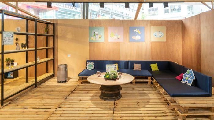 桃園市環境教育主題展「簡單生活實驗室」有多個實體空間。圖/桃園市政府新聞處提供