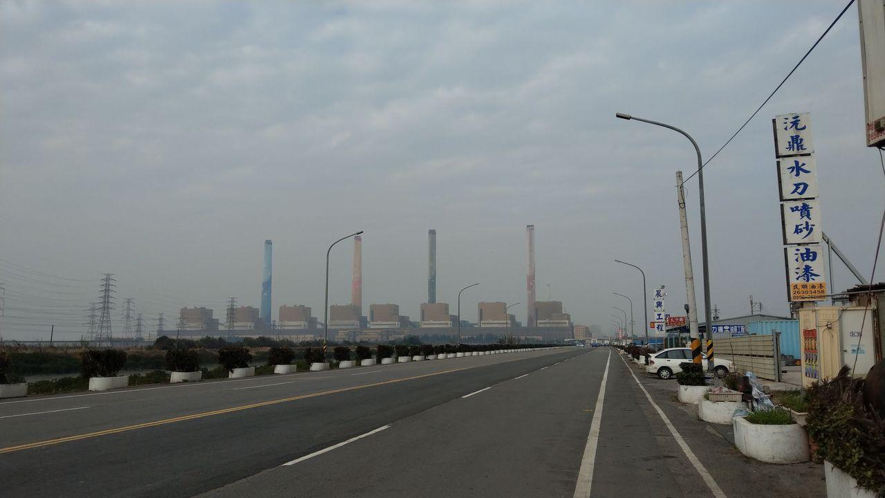 台電台中火力發電廠。圖/本報資料畫面