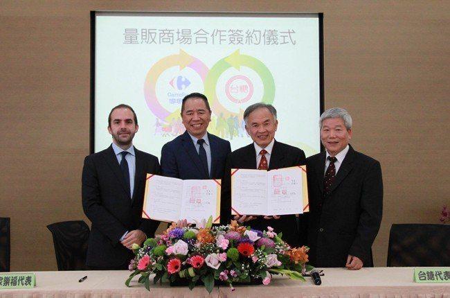 台糖總經理管道一(右二)與家福公司總經理王俊超(左二)代表簽署合約。圖/台糖提供