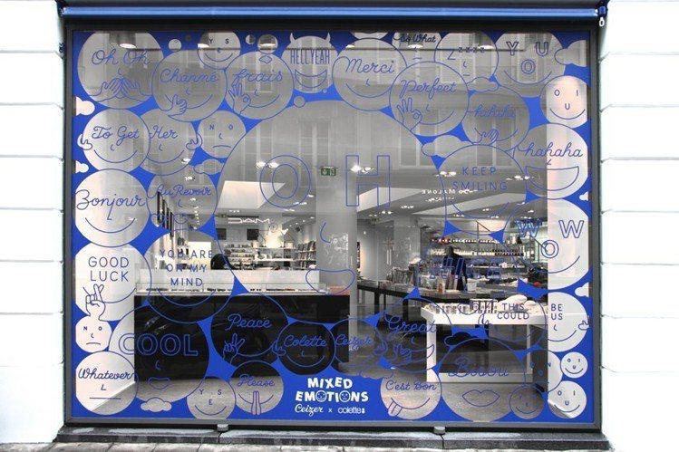 藝術家Pieter Ceizer之前與巴黎潮流名店Colette合作的櫥窗。圖/...