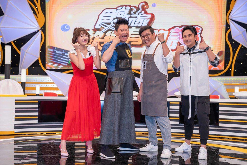 Dora(左起)、曾國城、詹姆士、曾子余聯手主持「食尚玩家-歡樂有夠讚」節目。圖...