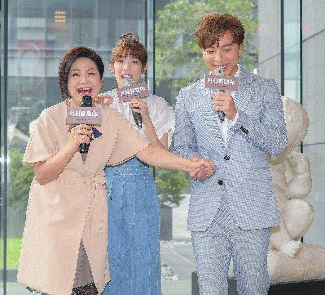 楊貴媚(左起)、林思宇、謝坤達出席「月村歡迎你」卡司發布會。圖/三立提供