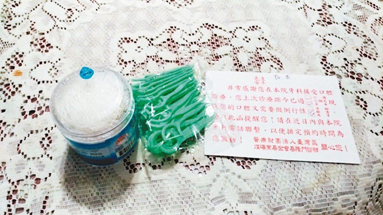 圖/Melody(基隆市)