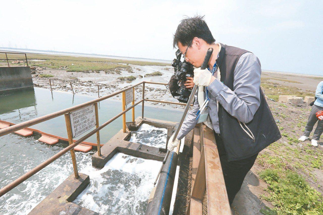 台中火力發電廠今年短短三個月內被查出三次放流水「硝酸鹽氮」超標。 圖/台中市環保...