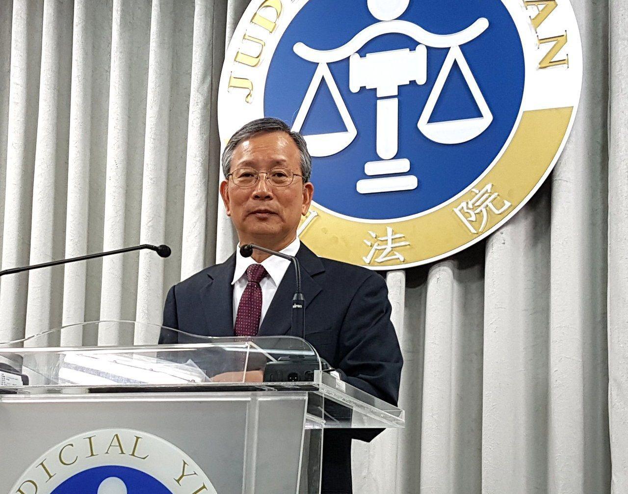 司法院秘書長呂太郎說明釋字776號解釋。記者王宏舜/攝影
