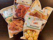 塑膠包裝的微波食品安全嗎?一個關鍵遠離有害物質