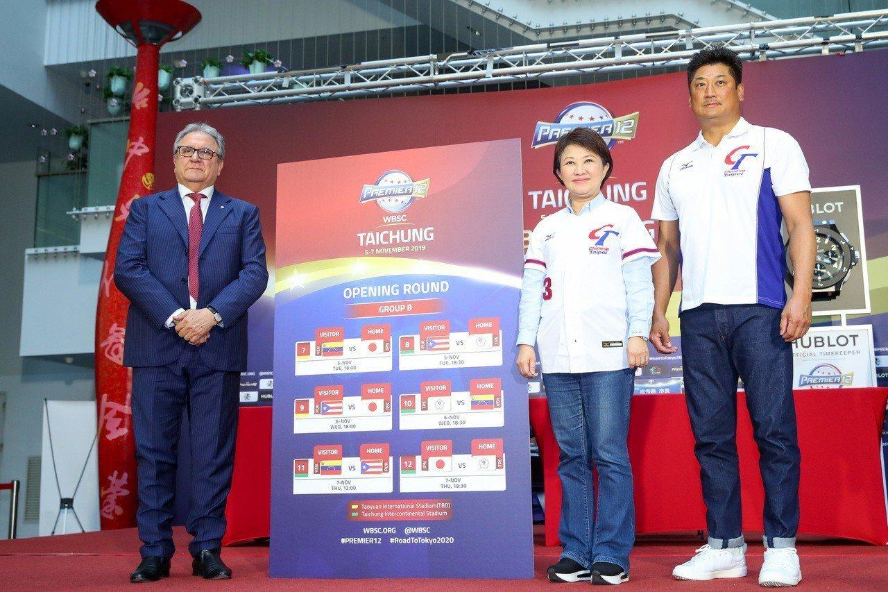 世界12強棒球錦標賽B組賽事年底在台中,世界棒壘球總會長法卡利(左起)、台中市長...