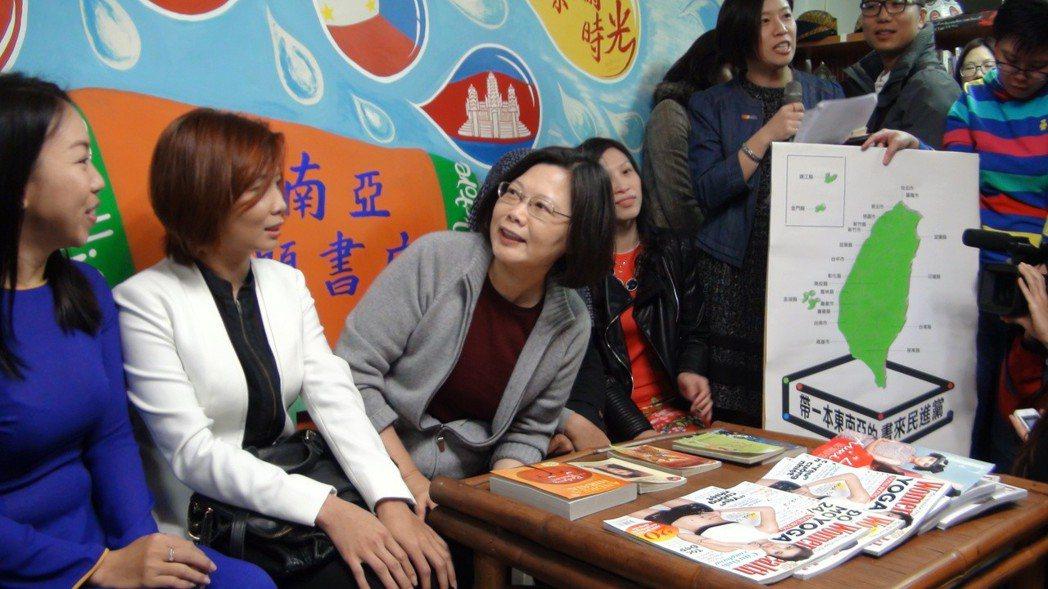 燦爛時光2015年開幕前兩天,時任民進黨主席蔡英文就曾到訪。圖/聯合報系資料照片