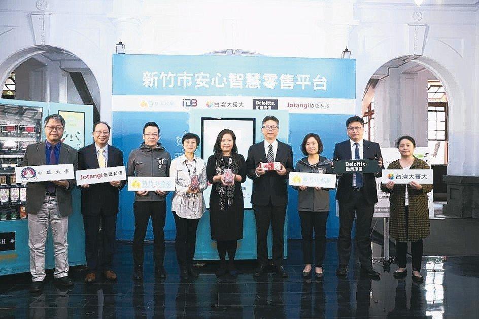 台灣第一個以物聯網及智慧零售為基礎的愛心捐贈平台在新竹市正式上線。 新竹市政府/...