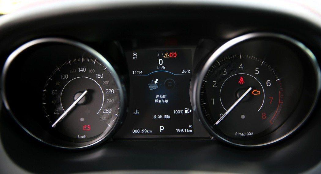 全新的Jaguar  E-Pace。 記者徐兆玄/攝影