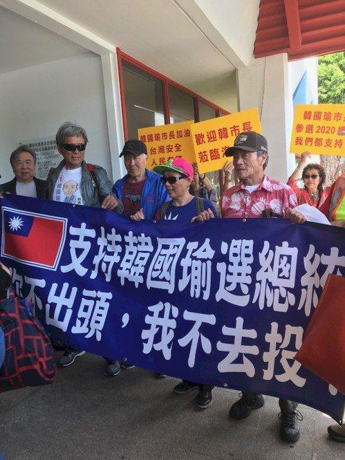 民眾拿著自製標語準備前往機場接機。(讀者提供)