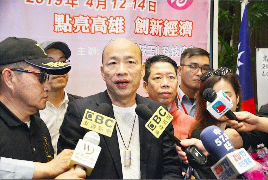 高雄市長韓國瑜。 世界日報記者陳志恒/攝影