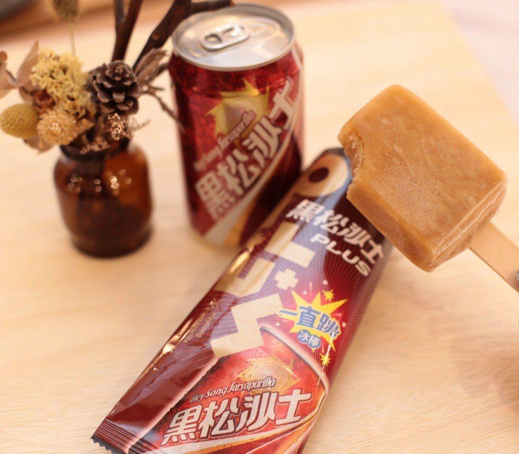 四月底另一款新品「黑松一直一直跳冰棒」讓民眾品嚐咬開冰棒在口中清涼爆炸的驚喜感。...