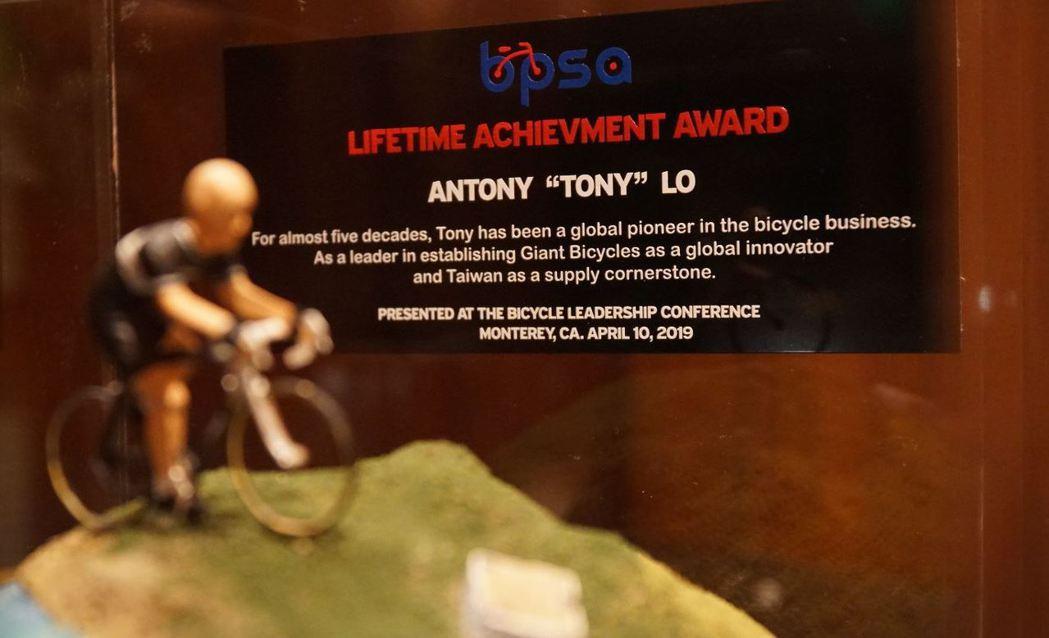 美國BPSA「終生成就獎」肯定羅祥安對自行車產業的貢獻。 BPSA /提供