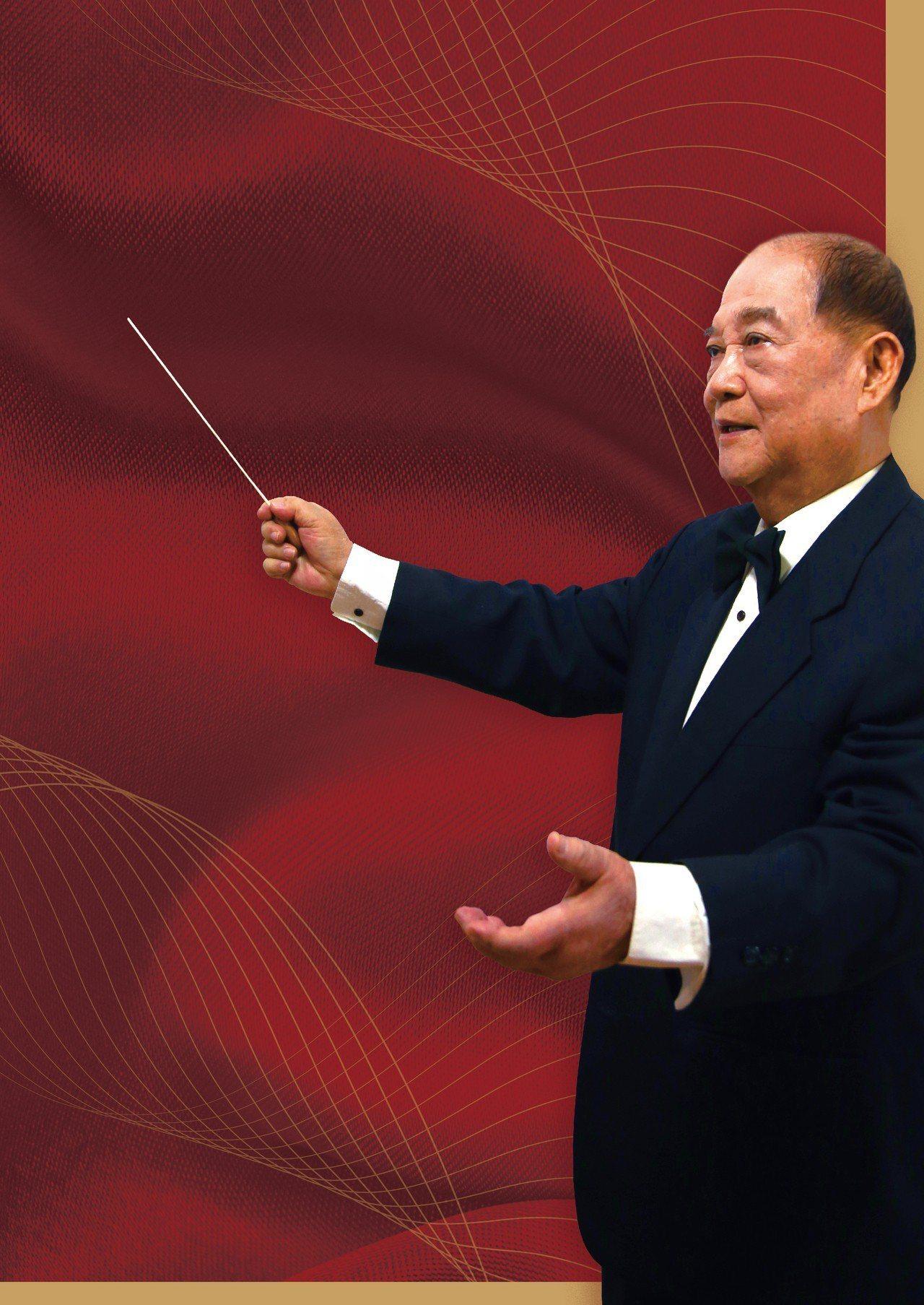 《迴聲·傳承》陳振芳教授82歲生日音樂會,在大東文化藝術中心演藝廳舉行,以劇場型...