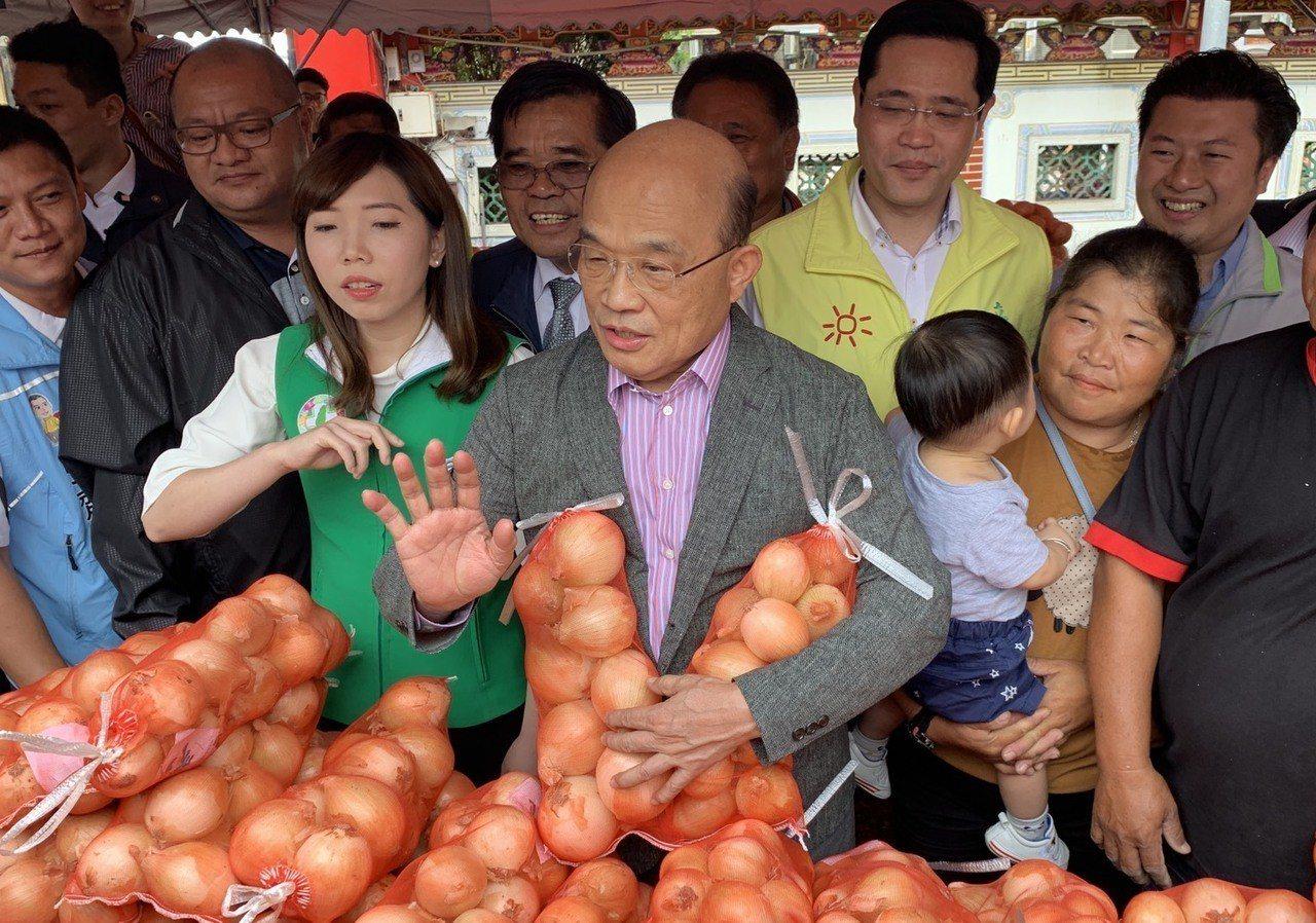 行政院長蘇貞昌今早赴新北市中和,出席屏東縣恆春鎮洋蔥等產業促銷。記者魏翊庭/攝影