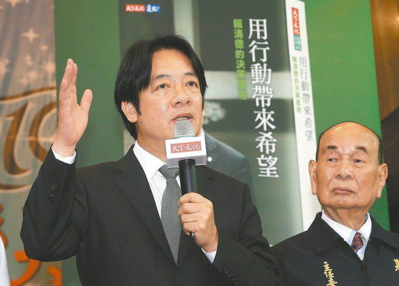 行政院前院長賴清德(左)認為台灣內部只有先團結,才有辦法解決各種問題。本報資料照...
