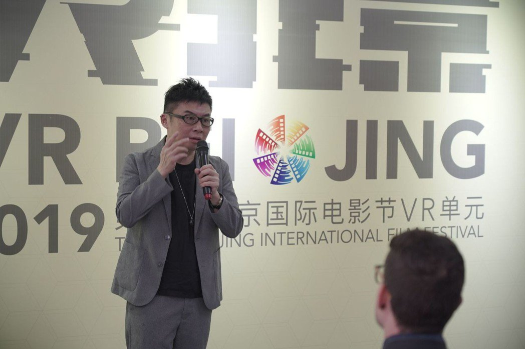 HTC VIVE ORIGINALS總經理劉思銘攜作品參加北京VR國際電影節  ...