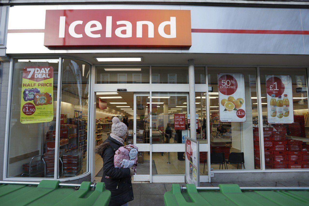 歐盟智慧財產局5日裁決,英國連鎖「冰島超市」不得在歐盟境內單獨以「冰島」的字眼註...