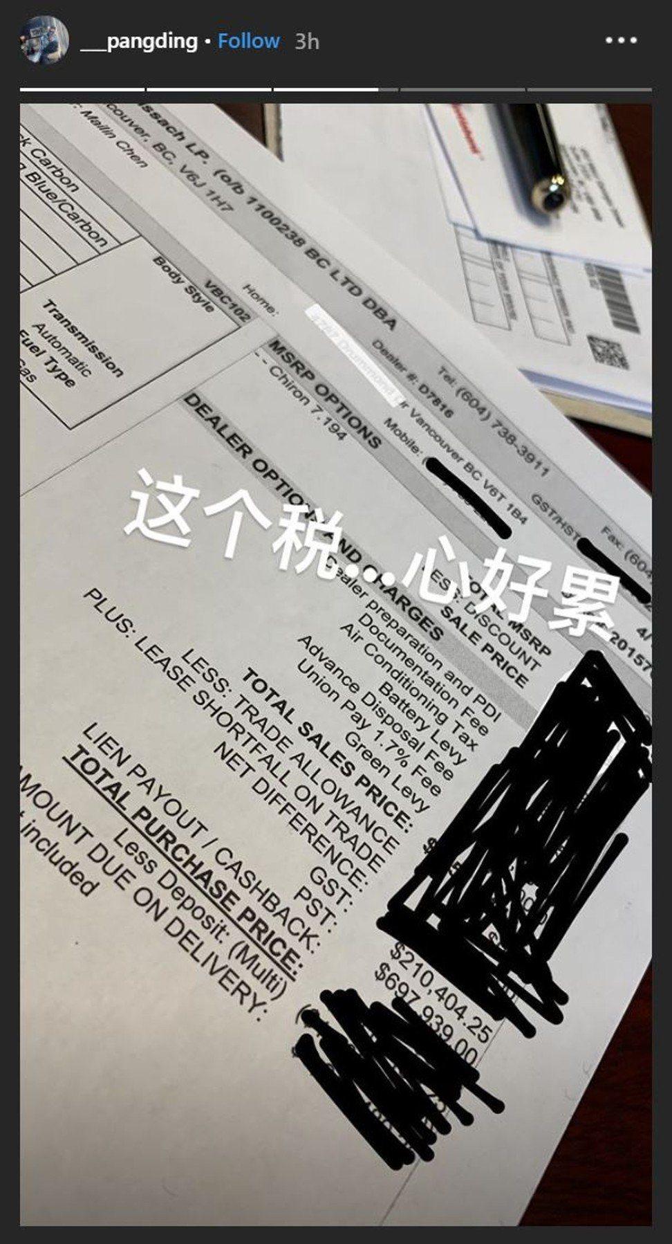 中國大陸房地產富商陳脈林的兒子陳鼎(Ding Chen,音譯)在Instagra...