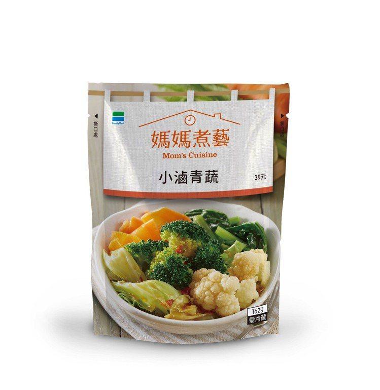 全家便利商店媽媽煮藝「小滷青蔬」,售價39元。圖/全家便利商店提供
