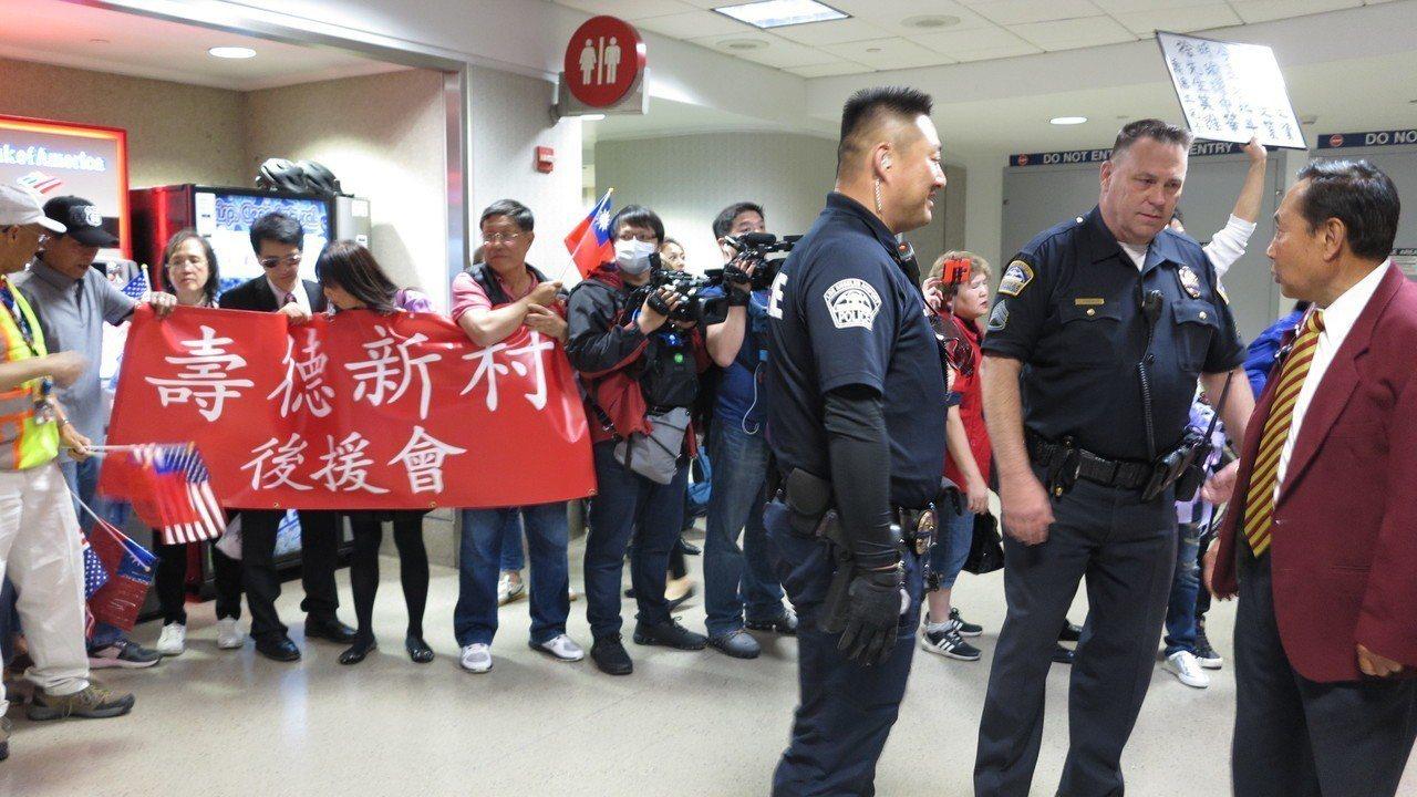 「壽德新村後援會」布條在300多人的洛杉磯機場接機隊伍中格外搶眼,還派出「護衛隊...