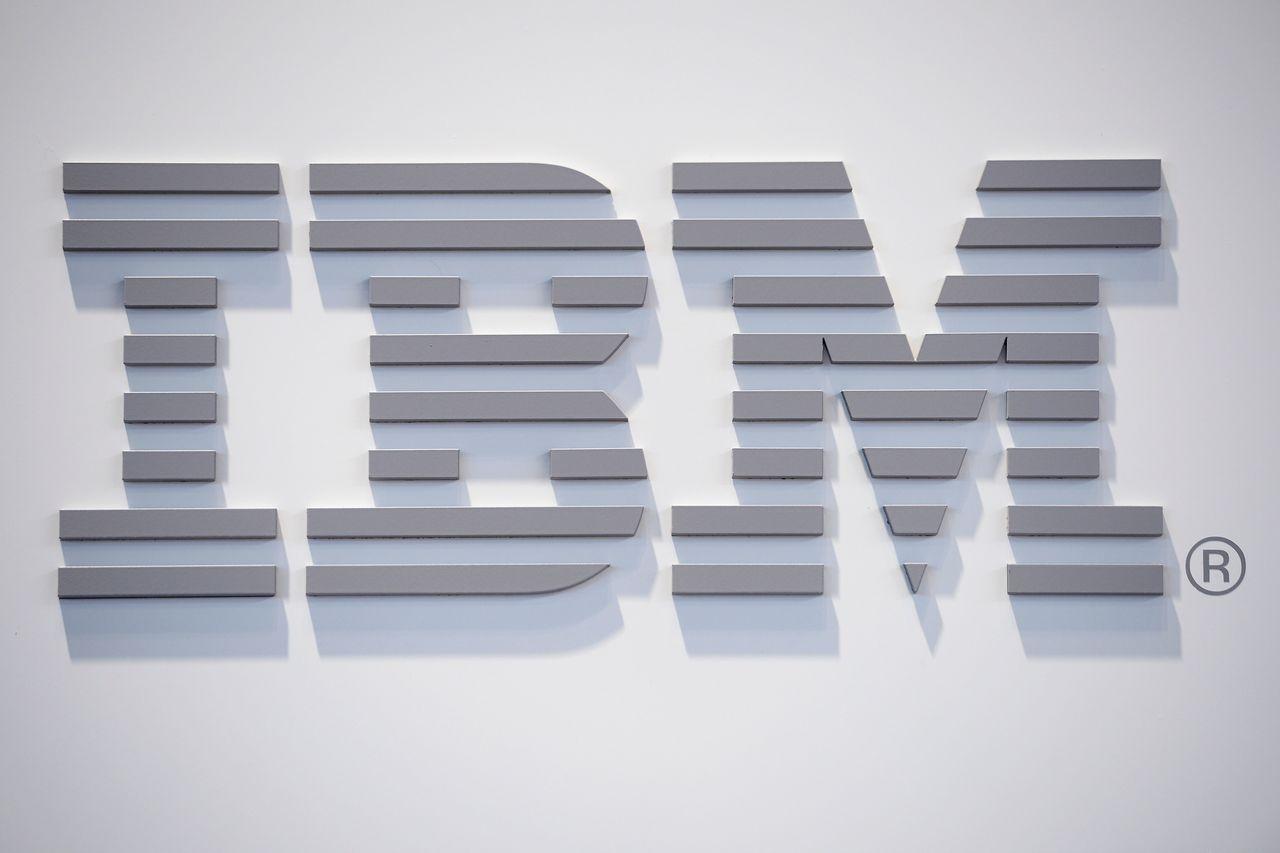 IBM將結束在新加坡業務。法新社