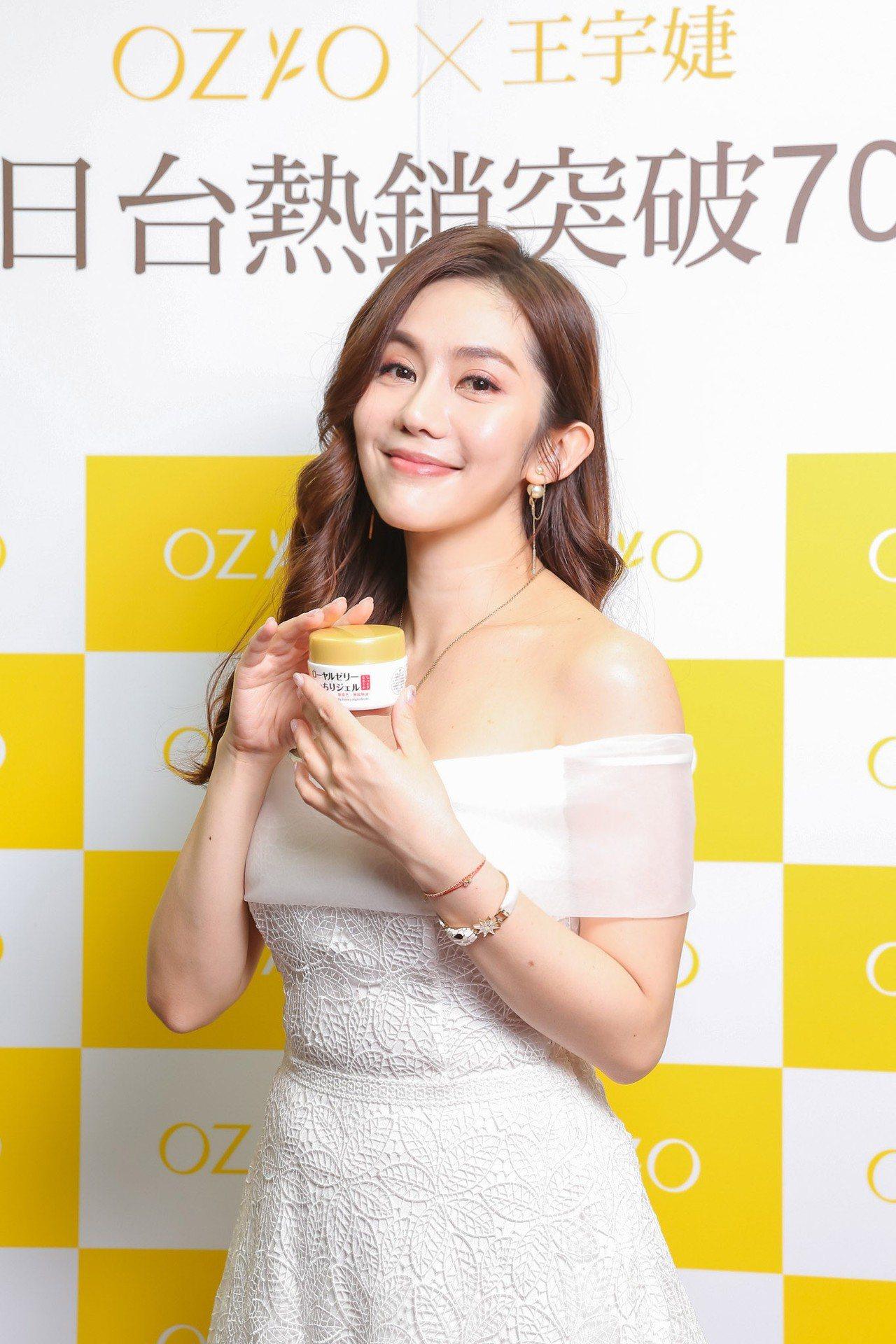 王宇婕詮釋最美反派的秘訣,就是日本OZIO蜂王乳凝露。圖/OZIO提供