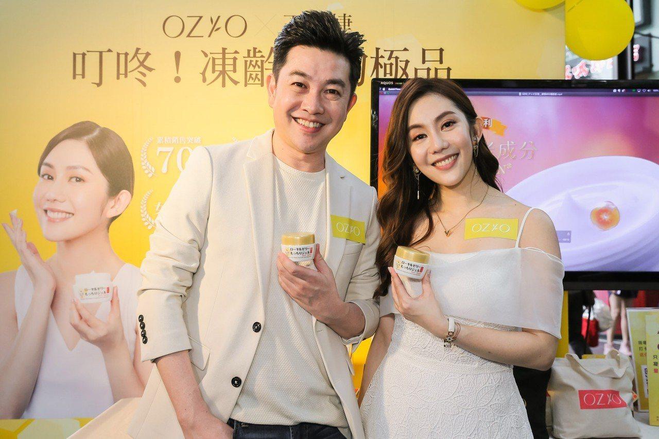 王宇婕與美妝專家李明川共同傳授凍齡保養秘訣。圖/OZIO提供