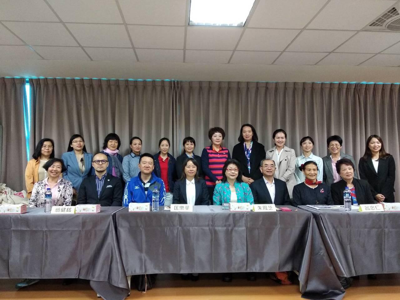 大陸奧會女性參與運動訪問團,來台進行女性運動發展交流。圖/中華奧會提供