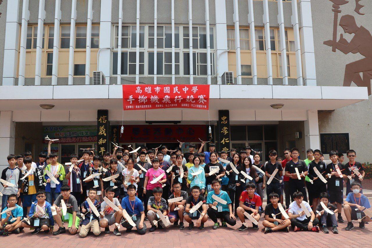 高雄市國中生手擲機飛行競賽今天在大榮中學舉行。記者徐如宜/攝影