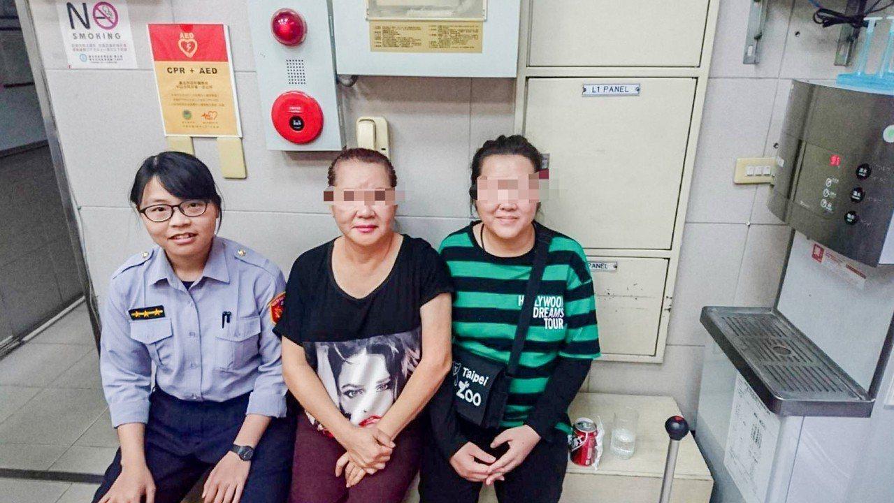 新加坡籍30歲陳姓女子(右)患有憂鬱症,上月25日疑未按時服藥,症狀發作離家出走...