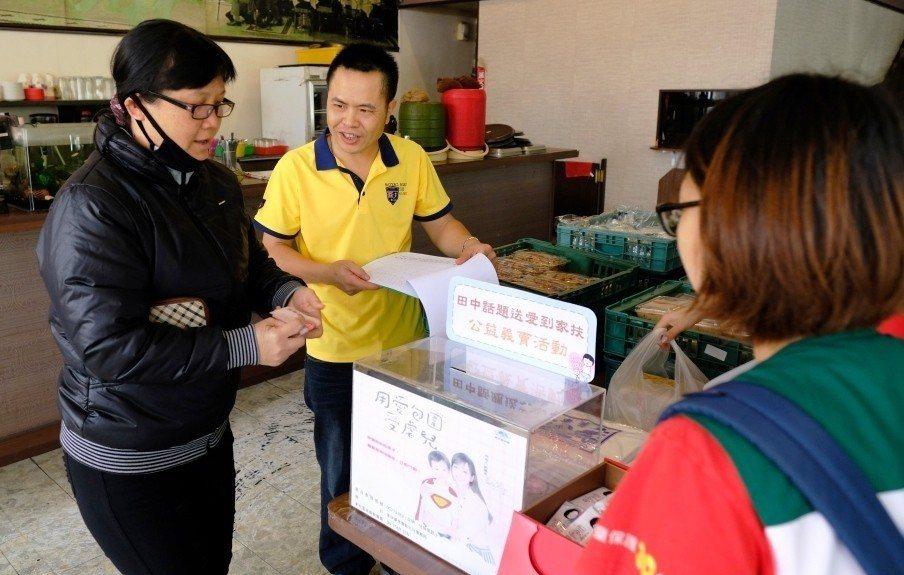 田中鎮話題生活飲食館負責人張志遠(中)今天義賣他親手做的傳統芋粿巧和油飯。記者何...