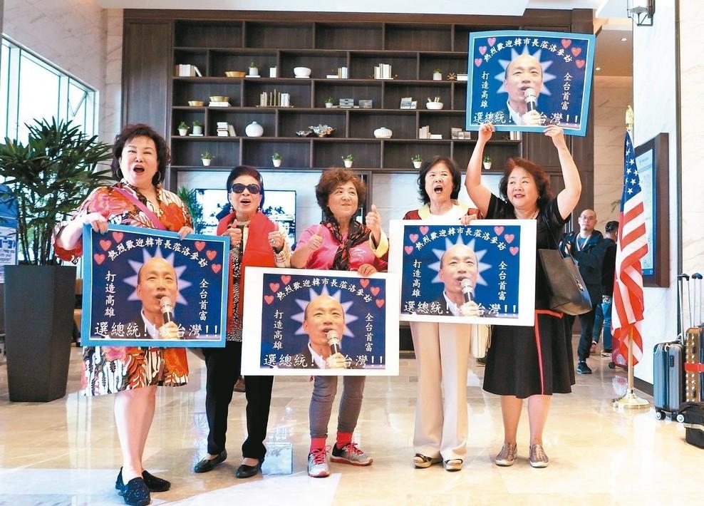 高雄市長韓國瑜訪美,僑胞自製海報標語,表達熱情歡迎。 記者王慧瑛/攝影