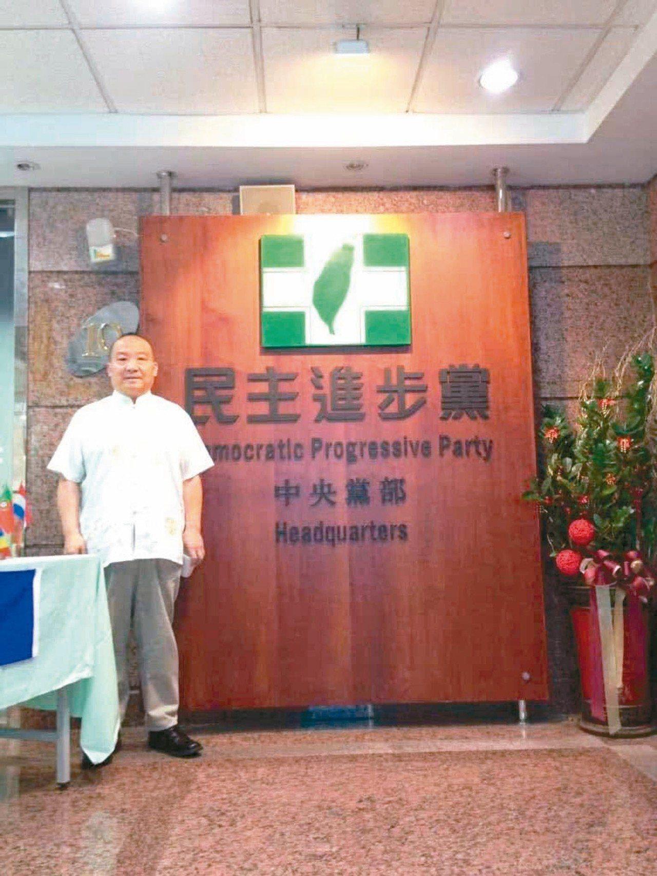 大陸學者李毅在微信朋友圈宣稱,他曾拜訪民進黨黨部,並與「民進黨中央有關負責人」長...