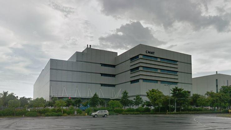 誠美材料科技股份有限公司。 圖/取自GoogleMap