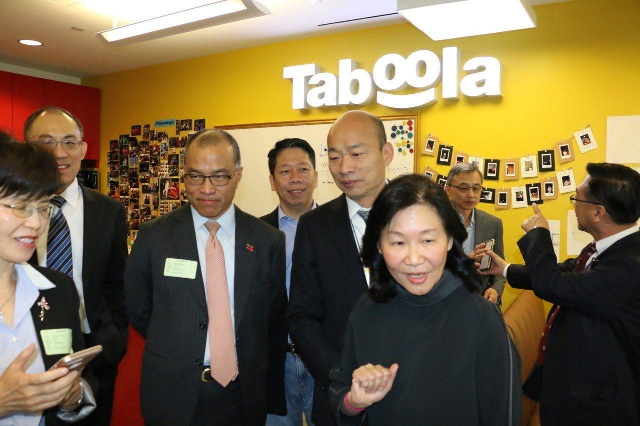 高雄市長韓國瑜一行人參訪洛杉磯高科技產業行程選擇到Taboola,由Tabool...