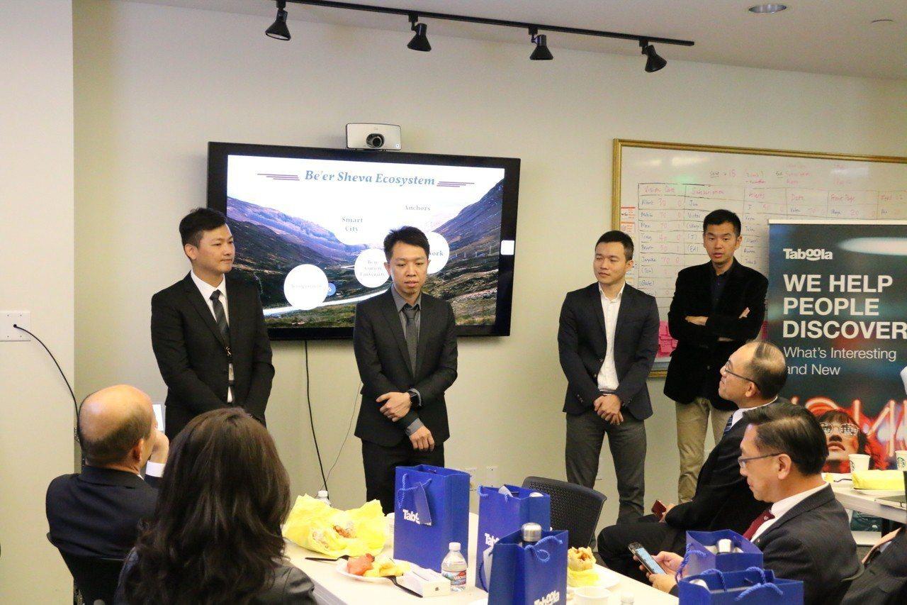 高雄市長韓國瑜一行人參訪洛杉磯高科技產業行程選擇到Taboola,幾名在Tabo...